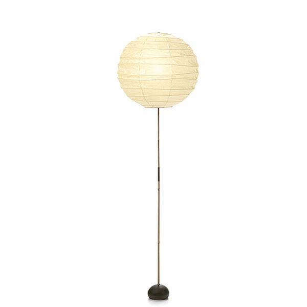 Vitra golvlampor du kan köpa online | Lampkultur.se